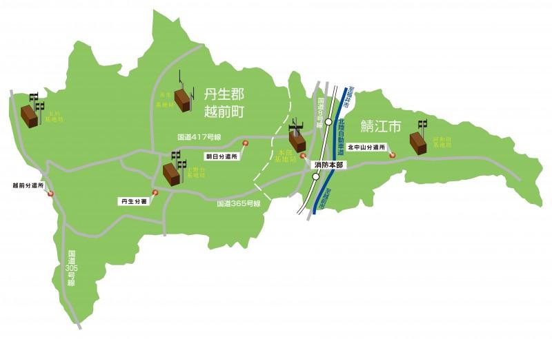kichikyoku-haichi
